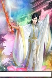 (网王同人) 沫凉之夏热门推荐小说